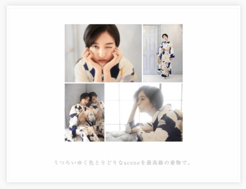 Kimono photo studio Siki